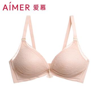 Aimer in nal随心主義3/4カップ無托薄いカップブラレ-ス寄せて調整型収乳女史ブラジャ-AM 172252肌色170