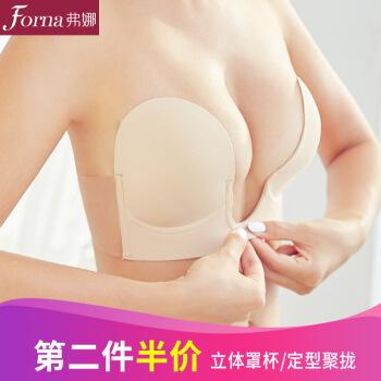 胸贴り女性のウェディングドレスを服用して、乳贴を使用して整形しています。ブラジャに寄せられています。滑り止めベルトが深く、V軽くて、肩ひもがないです。肌色Bカップです。