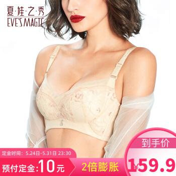 夏娃の秀レ-ス刺繍ブラジャノ-ワイヤ女調整型快适ブラ-收副乳セクシーインナ-3652肌色80 B