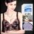 新商品調整型ラインナコレクション副乳側収下垂軽セクブラ美容院ノーワイヤ寄せせせブラブラブラブラブラジャー豪華大き目バストMM 5列バックルブラジャ黒9901項40/90