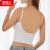 NanjirenU型ノワーヤブ・サラジャ形が见えないスポーツアイスベストin naガーターガーターガーターガーターガーターガーター女子軽薄薄薄寄せせせせられます。セクシーの美背には胸の白の平均サイズがあります。